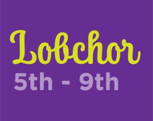 Lobchor